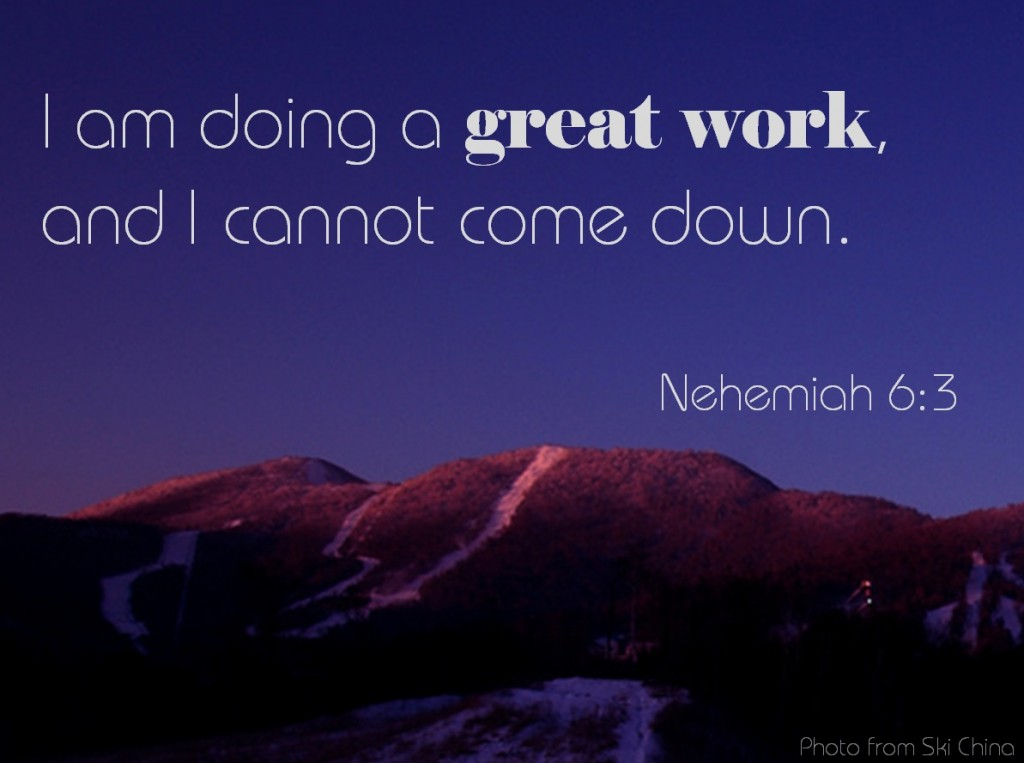 """I Am Doing This: 2014: The Year You Do Your """"Great Work"""""""